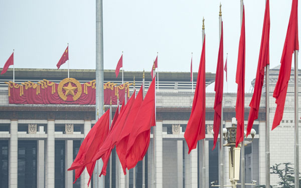 NPC, State Council, CPPCC vow to uphold CPC leadership