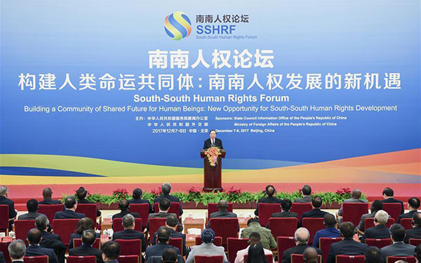 South-South Human Rights Forum opens in Beijing