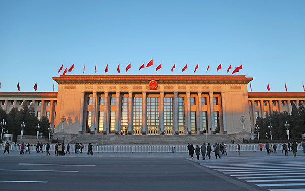 CPC Central Committee to hold second plenary session from Jan. 18 to 19