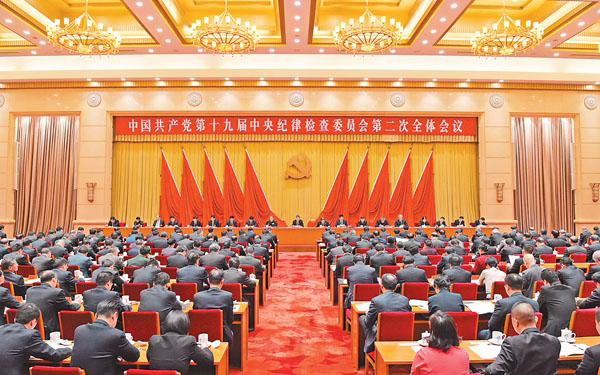 Safeguarding Xi's core position is the key: Communique