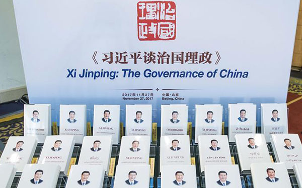 President Xi's new book on governance exceeds 10 million in global circulation