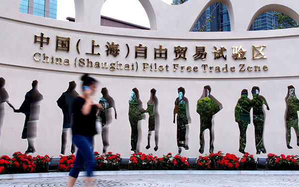 China FTZs expand opening for foreign business