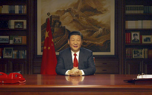 Book of Xi's new year speeches published