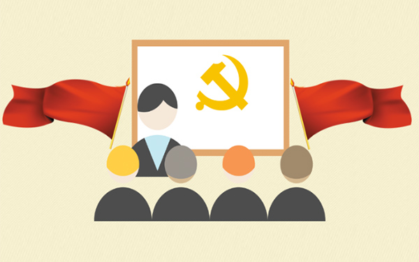 Key facts about CPC Central Committee plenary session