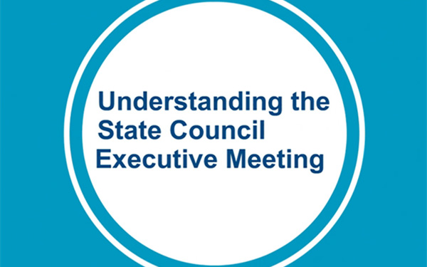 Video: Understanding the State Council Executive Meeting