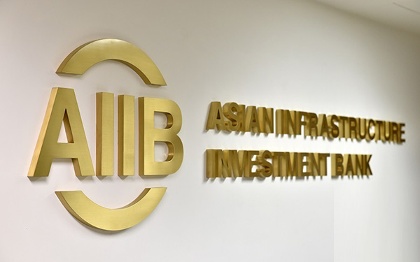 Facts & Figures: AIIB's two-year journey