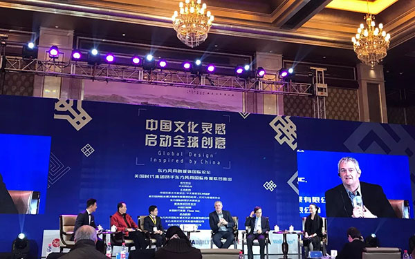 Cultural forum, new website to be launched in Beijing
