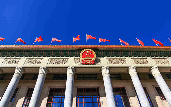 CPC Central Committee eyes improved Party governance capacity