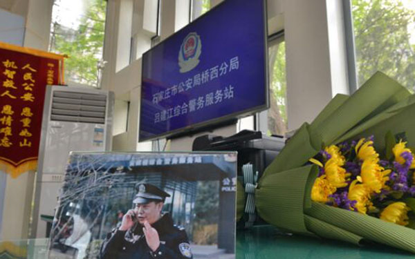 Police officer Lyu Jianjiang posthumously awarded 'Role Model of the Time'