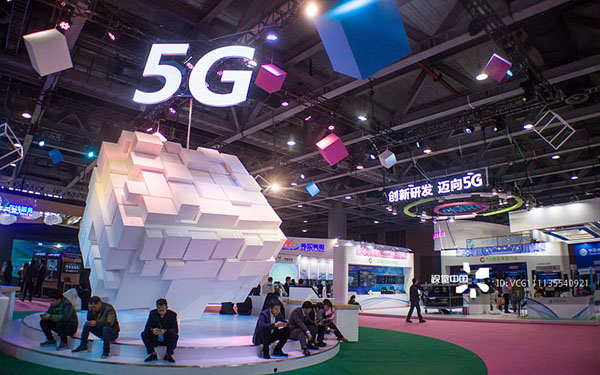 China to commercialize 5G technology by second half of 2019
