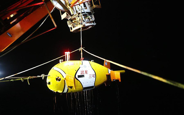 Submersible sets record for distance