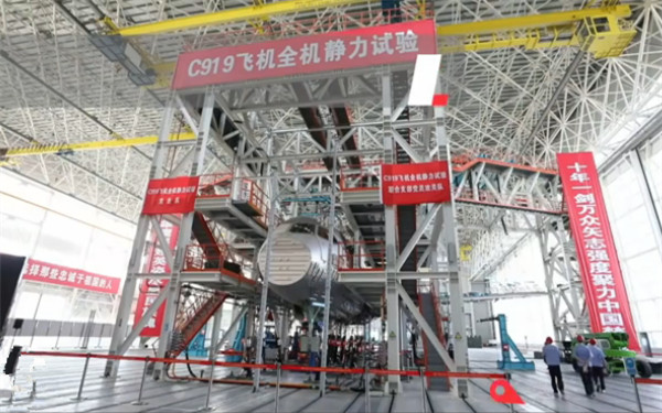 Chinese-made passenger jet to be pushed to its limits