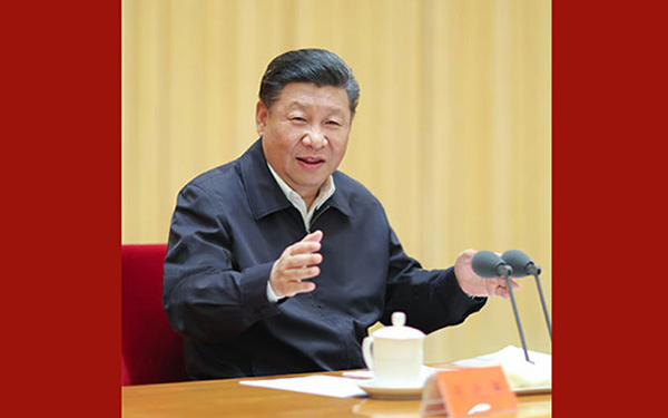 Xi pledges to make CPC stronger