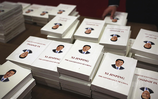 Electronic version of 'Xi Jinping: the Governance of China' released online