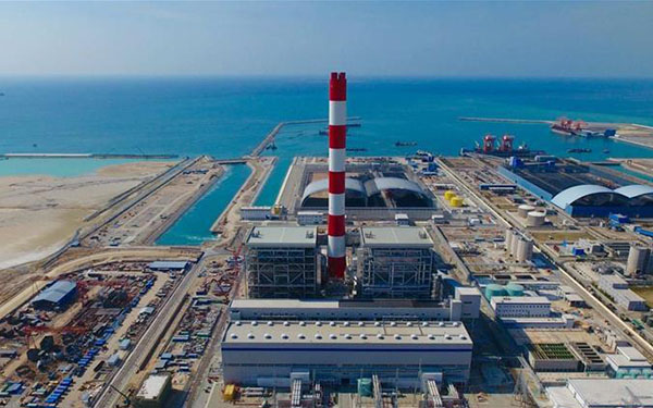 China, Belt and Road countries seek deeper cooperation on energy