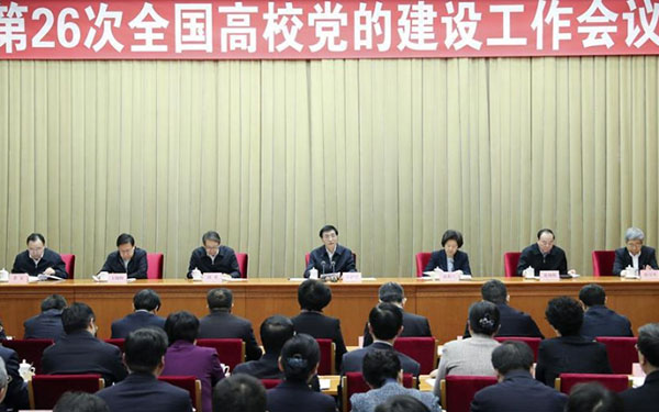Wang Huning stresses Party building at colleges